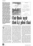 Chữ Quốc ngữ thời kỳ phôi thai - Nguyễn Thanh Quang