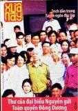 Tạp chí Xưa và nay - Số 338 (8/2009)