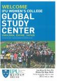 Welcome IPU Women's college: Global study center Uwajima, Ehime, Japan: Cơ sở giáo dục chuyên về giảng dạy tiếng Nhật do Cao đẳng IPU thành lập
