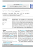 Identification of flavor compounds in rambutan seed fat and its mixture with cocoa butter determined by y SPME-GCMS