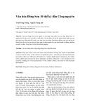 Văn hóa Đông Sơn 10 thế kỷ đầu Công nguyên