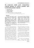 An improved radial point interpolation method applied for elastic problem with functionally graded material