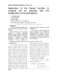 Application of the Bessel function to compute the air pollutant with the stratification of the atmospheric
