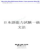 Giáo trình tiếng Nhật Kanzen master 1 kyuu grammar Tiếng Việt: Phần 2