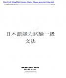 Giáo trình tiếng Nhật Kanzen master 1 kyuu grammar Tiếng Việt: Phần 1