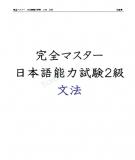 mẫu ngữ pháp kaizen master 2kyuu tiếng việt: phần 1