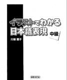 ngữ pháp trung cấp irasuto de wakaru nihongo hyougen chuukyuu: phần 2