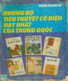 Ebook Những bộ tiểu thuyết cổ điển hay nhất của Trung Quốc: Phần 2
