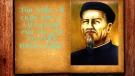 Tìm hiểu về cuộc đời và sự nghiệp của tác giả Nguyễn Đình Chiểu