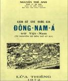 lịch sử các quốc gia Đông nam Á trừ việt nam (từ nguyên sơ đến thế kỷ xvi): phần 1