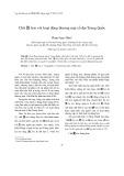 Chữ 货 hóa với hoạt động thương mại cổ đại Trung Quốc