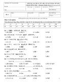 Đề kiểm tra giữa HK1 môn Tiếng Nhật 10 năm 2017-2018 có đáp án - Trường THPT Lê Quý Đôn - Mã đề A