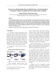 Research on relationships between fluid pressure and technological parameters, shape of cylindrical part in hydro static forming