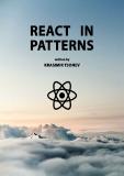 react in pattern