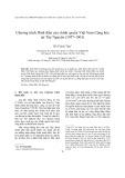 Chương trình Dinh điền của chính quyền Việt Nam Cộng hòa tại Tây Nguyên (1957 - 1961)