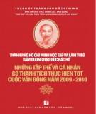 Học tập và làm theo tấm gương đạo đức Bác Hồ tại Thành phố Hồ Chí Minh - Những tập thể và cá nhân có thành tích thực hiện tốt cuộc vận động năm 2009-2010: Phần 2