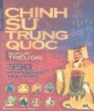 350 vị hoàng đế nổi tiếng qua các triều đại trong chính sử Trung Quốc: Phần 2