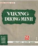 Giới thiệu về Vương Dương Minh: Phần 2