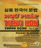 Tiếng Hàn - Ngữ pháp thông dụng (Sơ cấp): Phần 1