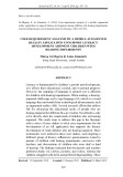 User requirement analysis of a mobile augmented reality application to support literacy development amongst children with hearing impairments