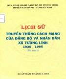 Đảng bộ và nhân dân xã Tượng Lĩnh và lịch sử truyền thống cách mạng (1930-1995): Phần 2