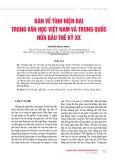 Bàn về tính hiện đại trong văn học Việt Nam và Trung Quốc nửa đầu thế kỷ XX