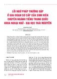 Lỗi ngữ pháp thường gặp ở giai đoạn sơ cấp của sinh viên chuyên ngành tiếng Trung Quốc khoa Ngoại ngữ - Đại học Thái Nguyên
