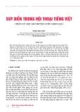 Suy diễn trong hội thoại tiếng Việt