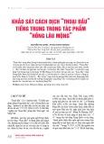 """Khảo sát cách dịch """"Thoại đầu"""" tiếng Trung trong tác phẩm """"Hồng Lâu Mộng"""""""