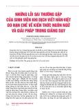 Những lỗi sai thường gặp của sinh viên khi dịch viết Hán - Việt do hạn chế về kiến thức ngôn ngữ và giải pháp trong giảng dạy