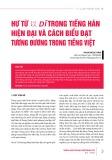 Hư từ 以 dĩ trong tiếng Hán hiện đại và cách biểu đạt tương đương trong tiếng Việt