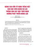 Nâng cao vốn từ vựng tiếng Việt cho Học viên Quân sự Lào thông qua dạy học theo định hướng phát triển năng lực