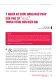 """Ý nghĩa và chức năng ngữ pháp của phó từ """"永远"""" trong tiếng Hán hiện đại"""