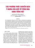 Các phương thức chuyển dịch ý nghĩa của giới từ tiếng Nga sang tiếng Việt