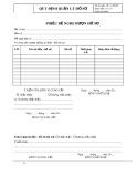 Phiếu đề nghị mượn hồ sơ