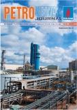 Petro Vietnam Journol Vol 06/2015