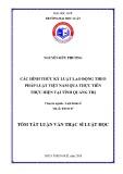 Tóm tắt Luận văn thạc sĩ Luật học: Các hình thức kỷ luật lao động theo pháp luật Việt Nam qua thực tiễn thực hiện tại tỉnh Quảng Trị