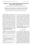 Nghiên cứu quy trình chế biến nước rễ tranh đóng chai thanh trùng