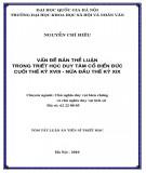 Tóm tắt luận án Tiến sĩ Triết học: Vấn đề bản thể luận trong triết học duy tâm cổ điển Đức cuối thế kỷ XVIII - nửa đầu thế kỷ XIX