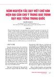 Năm nguyên tắc dạy viết chữ Hán hiện đại cần chú ý trong quá trình dạy học tiếng Trung Quốc