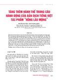 """Tăng thêm hành thể trong câu hành động của bản dịch tiếng Việt tác phẩm """"Hồng Lâu Mộng"""""""