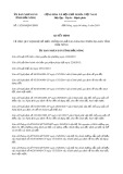 Quyết định số 13/2019/QĐ-UBND tỉnh Đắk Nông