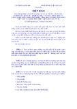 Hiệp định của Bộ Ngoại giao số 45/LPQT ngày 28 tháng 6 năm 2002 về hợp tác kinh tế - thương mại, văn hoá, khoa học và công nghệ giữa chính phủ nước Cộng hoà xã hội chủ nghĩa Việt Nam và chính phủ nước Cộng hoà Ru-An-Đa (Có hiệu lực từ ngày 25 tháng 6 năm 2002)