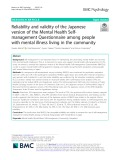 Reliability and validity of the Japanese version of the Mental Health Selfmanagement Questionnaire among people with mental illness living in the community