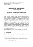 Factors affecting bank credit risk: An empirical insight