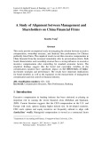 A study of alignment between management and shareholders on China financial firms