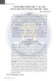Ngoại phiên thông thư 外蕃通書: Tập tư liệu tối cổ về quan hệ Việt - Nhật