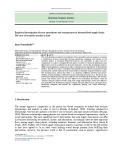 Empirical investigation of trust antecedents and consequences in decentralized supply chain: The case of cosmetics market in Iran
