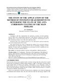 The study of the application of the method of intensive measurements to determine the state of the anti-corrosion coating of the main pipeline