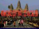 Bài giảng Lịch sử lớp 10 - Bài 9: Vương quốc Cam-pu-chia và Vương quốc Lào